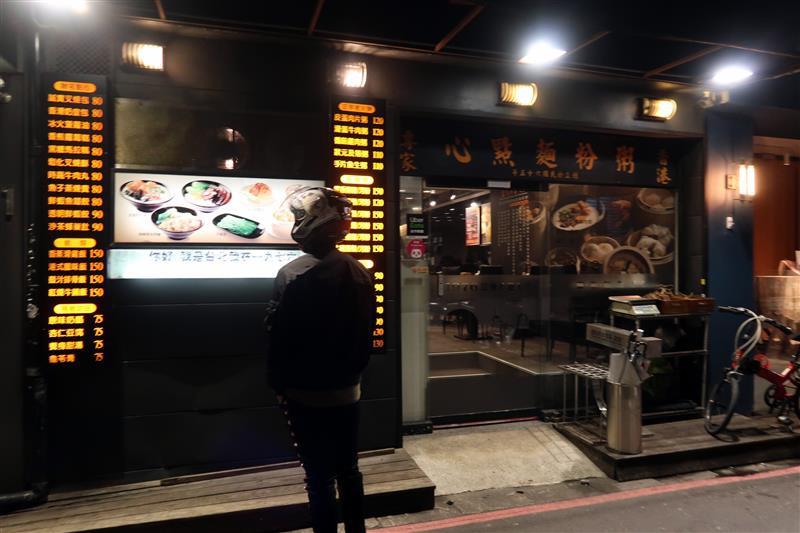 1976 港式茶餐廳 道地香港美食 033.jpg
