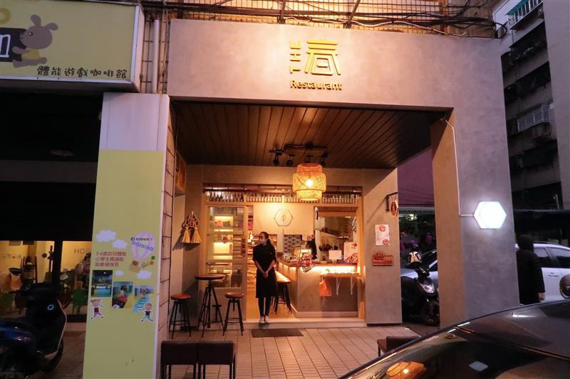 南京復興日本料理 THE.春 002.jpg