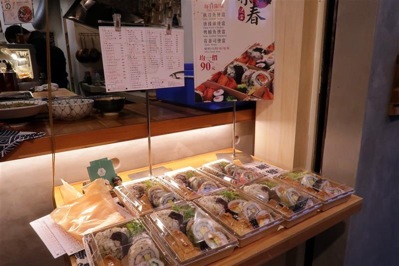 南京復興日本料理 THE.春 004.jpg