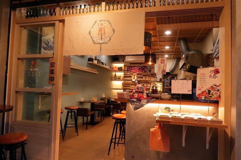 南京復興日本料理 THE.春 003.jpg