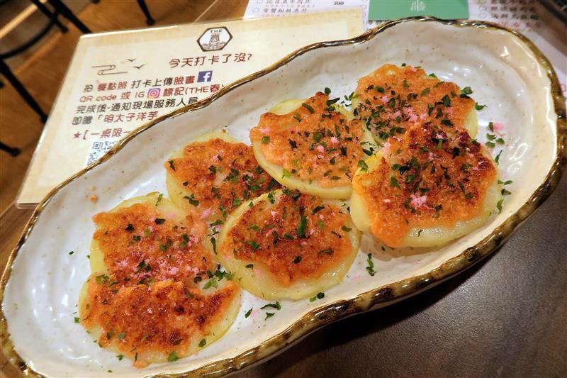 南京復興日本料理 THE.春 069.jpg