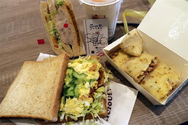 新店早餐 莎比歐沙拉蛋土司039.jpg