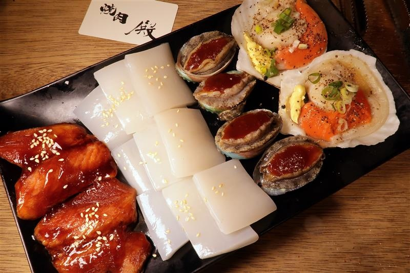 忠孝敦化吃到飽 燒肉殿 菜單 039.jpg