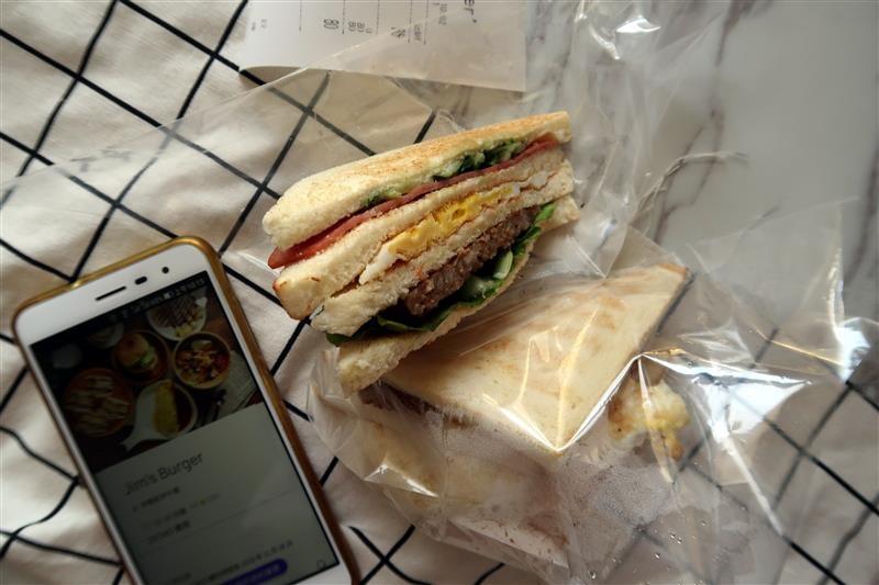 jim's Burger ubereats外送優惠 004.jpg