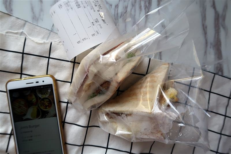 jim's Burger ubereats外送優惠 002.jpg