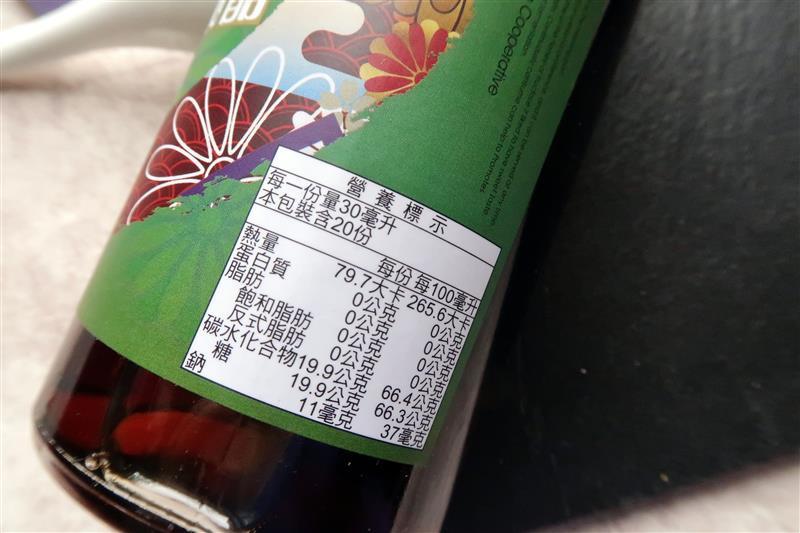 承豐善澤 水果醋 小農 015.jpg