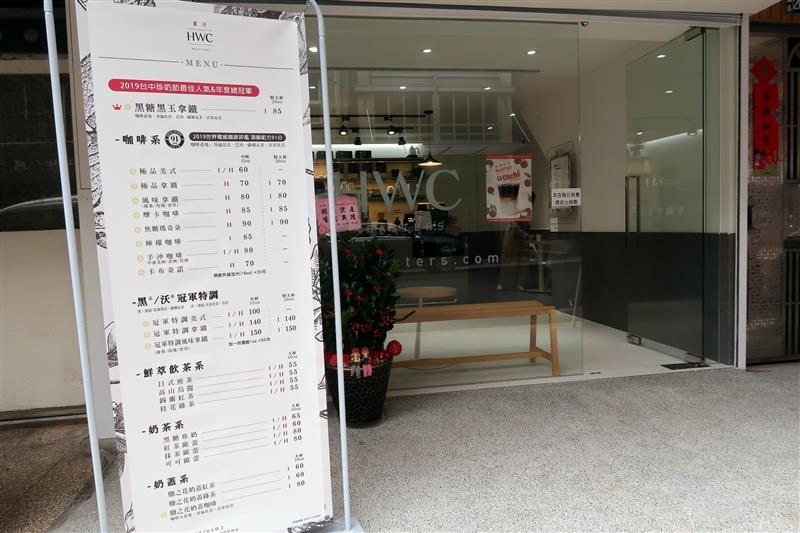 黑沃咖啡 菜單 珍珠拿鐵 003.jpg