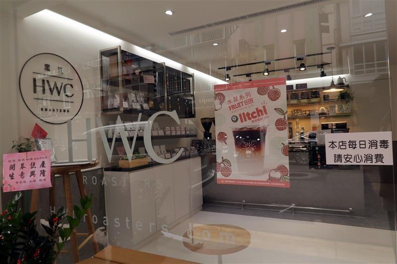 黑沃咖啡 菜單 珍珠拿鐵 004.jpg