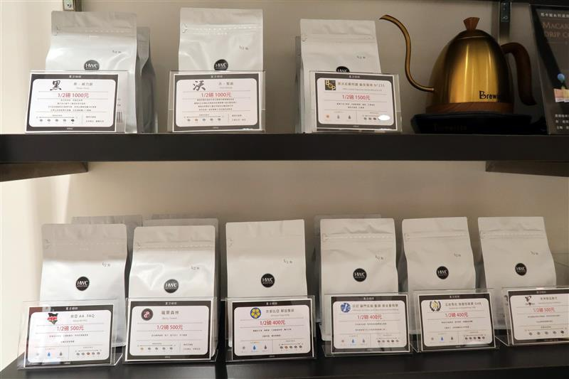 黑沃咖啡 菜單 珍珠拿鐵 011.jpg