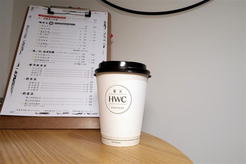黑沃咖啡 菜單 珍珠拿鐵 018.jpg