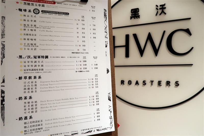 黑沃咖啡 菜單 珍珠拿鐵 015.jpg