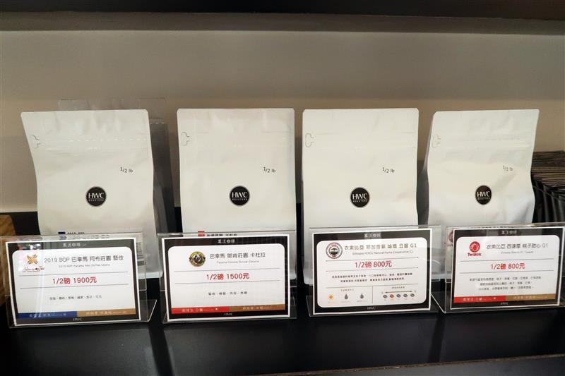 黑沃咖啡 菜單 珍珠拿鐵 012.jpg