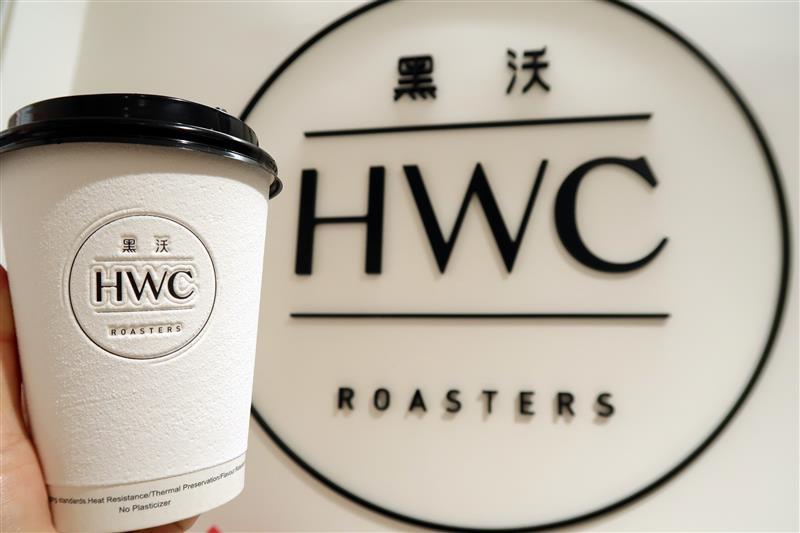 黑沃咖啡 菜單 珍珠拿鐵 027.jpg