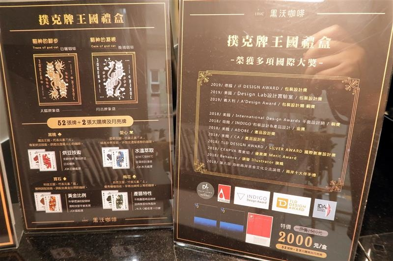 黑沃咖啡 菜單 珍珠拿鐵 051.jpg