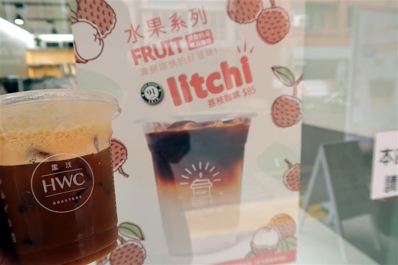 黑沃咖啡 菜單 珍珠拿鐵 097.jpg