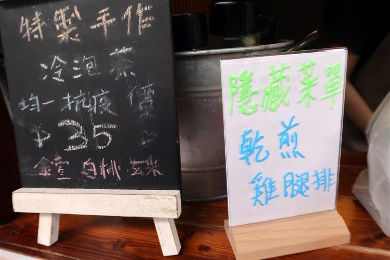 家常範低GI私廚 南京三民便當 健康餐盒 宅配低卡餐 007.jpg