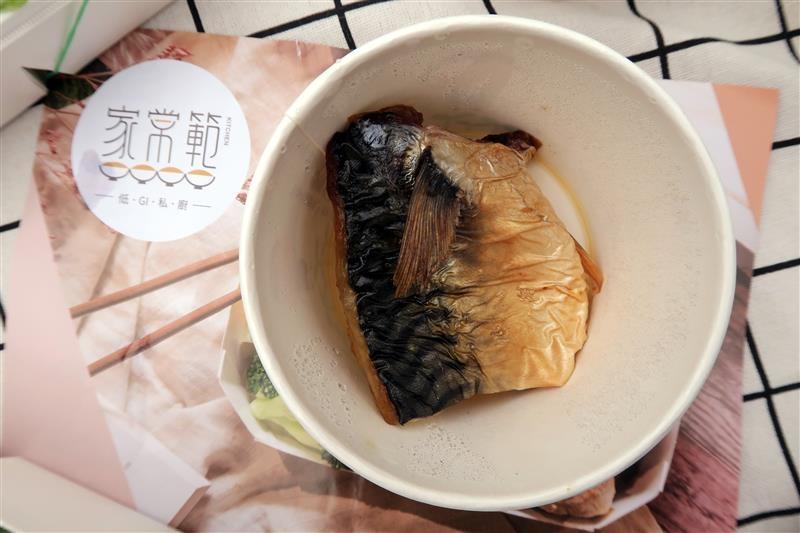 家常範低GI私廚 南京三民便當 健康餐盒 宅配低卡餐 013.jpg