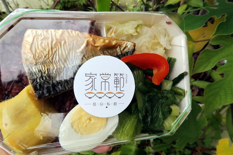 家常範低GI私廚 南京三民便當 健康餐盒 宅配低卡餐 025.jpg