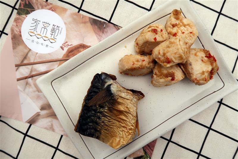 家常範低GI私廚 南京三民便當 健康餐盒 宅配低卡餐 031.jpg