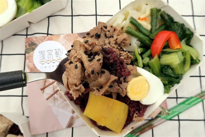 家常範低GI私廚 南京三民便當 健康餐盒 宅配低卡餐 040.jpg