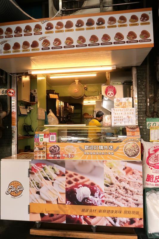大安鬆餅外送  咕咕鬆餅屋-信大店012.jpg