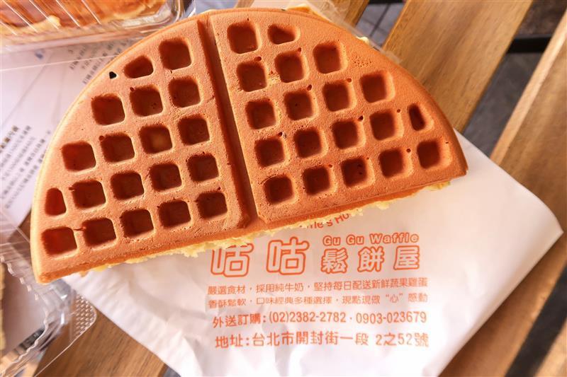 大安鬆餅外送  咕咕鬆餅屋-信大店040.jpg