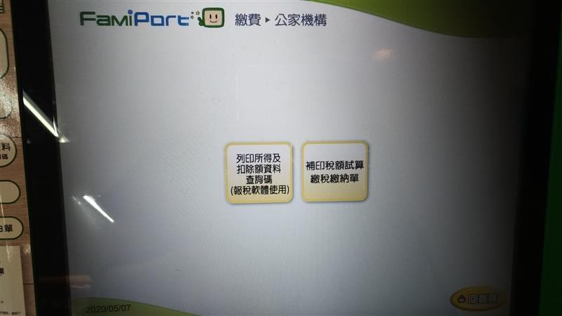 P_20200507_080853_vHDR_Auto.jpg