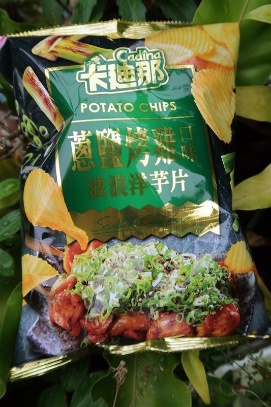 卡迪那波浪洋芋片 酥脆口感再升級 002.jpg