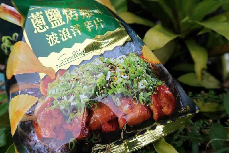 卡迪那波浪洋芋片 酥脆口感再升級 003.jpg