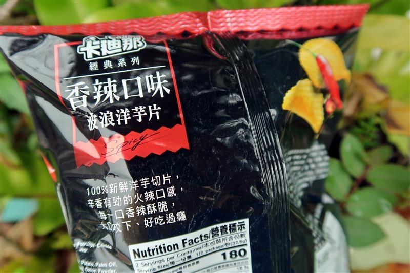 卡迪那波浪洋芋片 酥脆口感再升級 009.jpg