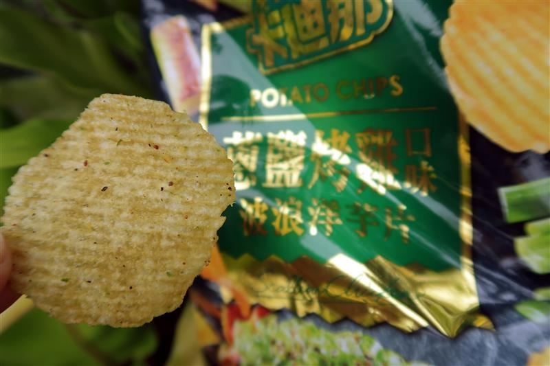 卡迪那波浪洋芋片 酥脆口感再升級 025.jpg