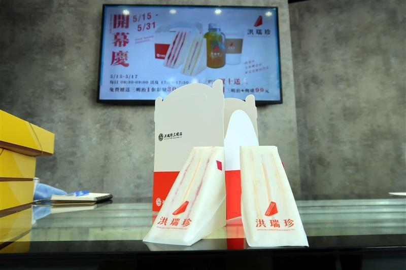 洪瑞珍 新店 三明治 014.jpg