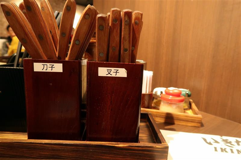 Ikinari Steak いきなりステーキ 台湾   004.jpg