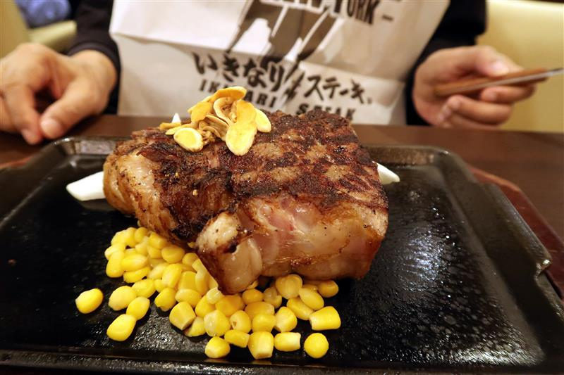 Ikinari Steak いきなりステーキ 台湾   009.jpg