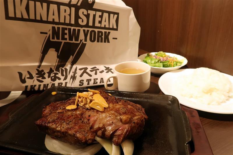 Ikinari Steak いきなりステーキ 台湾   015.jpg
