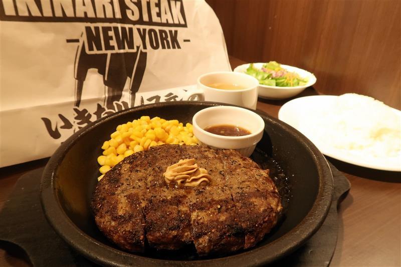 Ikinari Steak いきなりステーキ 台湾   016.jpg