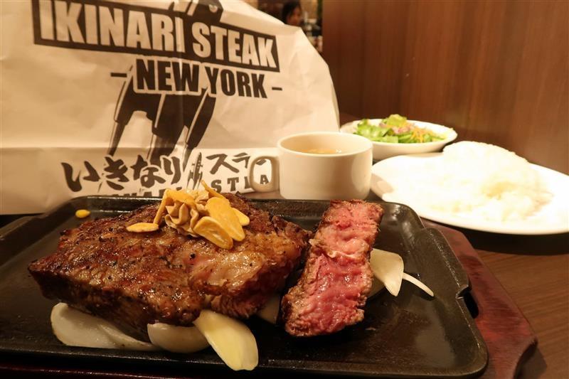 Ikinari Steak いきなりステーキ 台湾   021.jpg