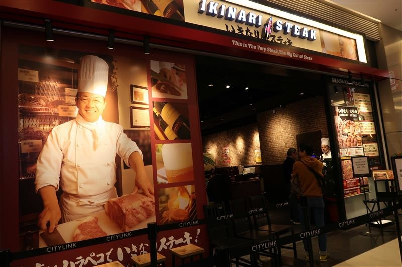 Ikinari Steak いきなりステーキ 台湾   039.jpg