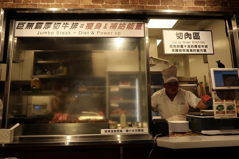 Ikinari Steak いきなりステーキ 台湾   035.jpg