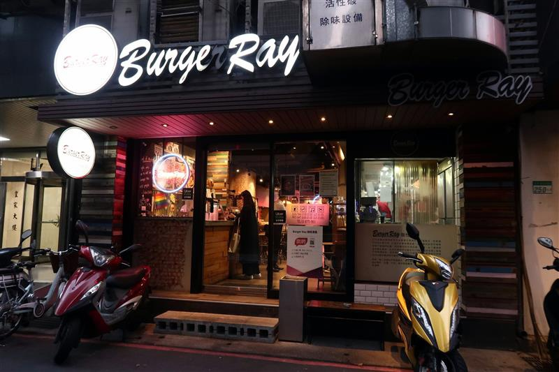 burger ray 漢堡 UBEREATS 自取 001.jpg