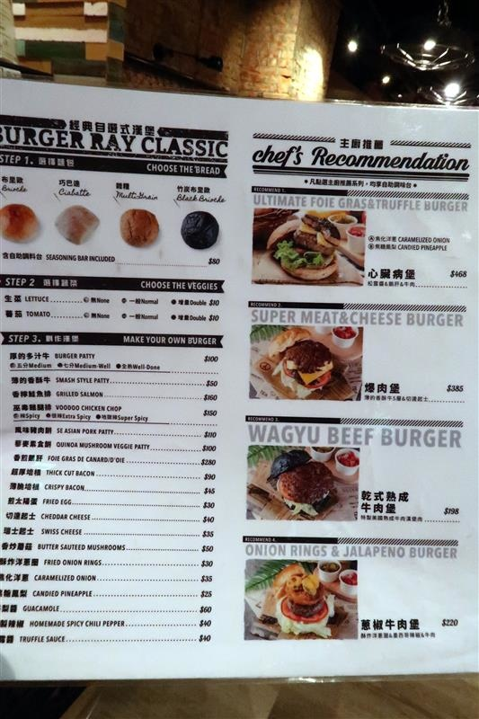 burger ray 漢堡 UBEREATS 自取 004.jpg