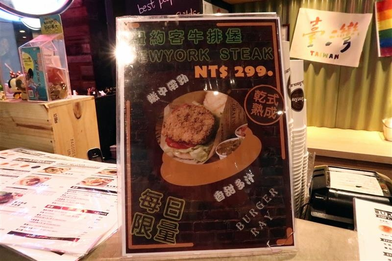 burger ray 漢堡 UBEREATS 自取 007.jpg