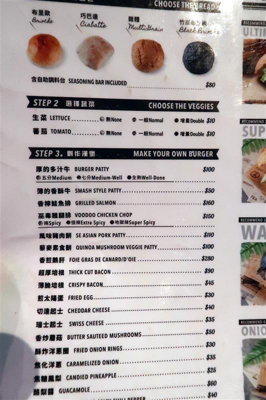 burger ray 漢堡 UBEREATS 自取 006.jpg
