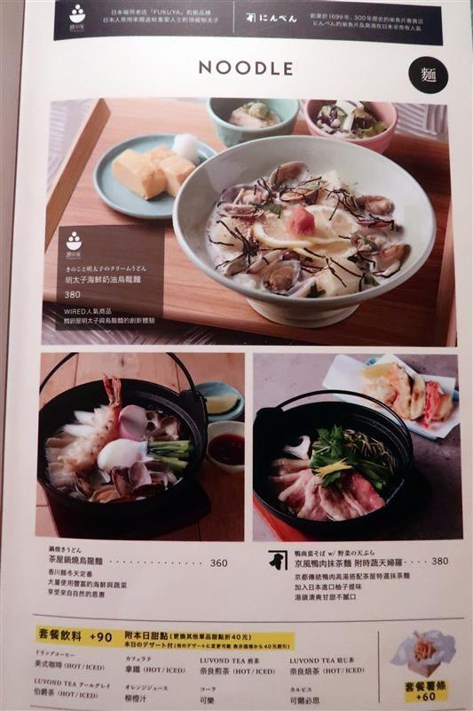 tsutaya bookstore 蔦屋 wired chaya 茶屋 南港 008.jpg