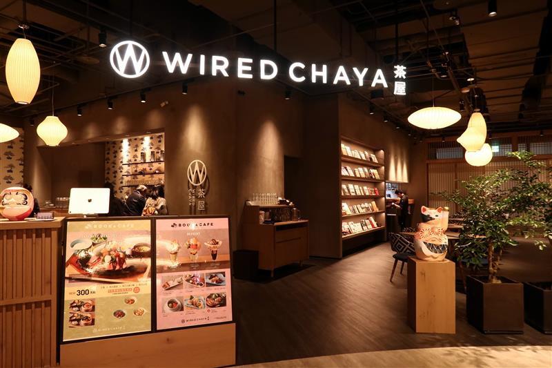 tsutaya bookstore 蔦屋 wired chaya 茶屋 南港 039.jpg
