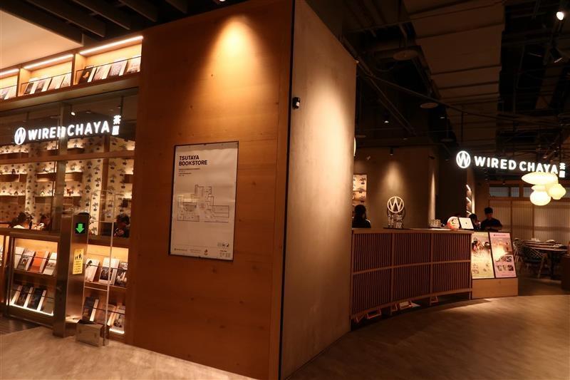 tsutaya bookstore 蔦屋 wired chaya 茶屋 南港 042.jpg