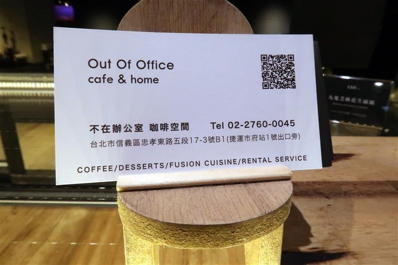 不在辦公室 甜點 069.jpg