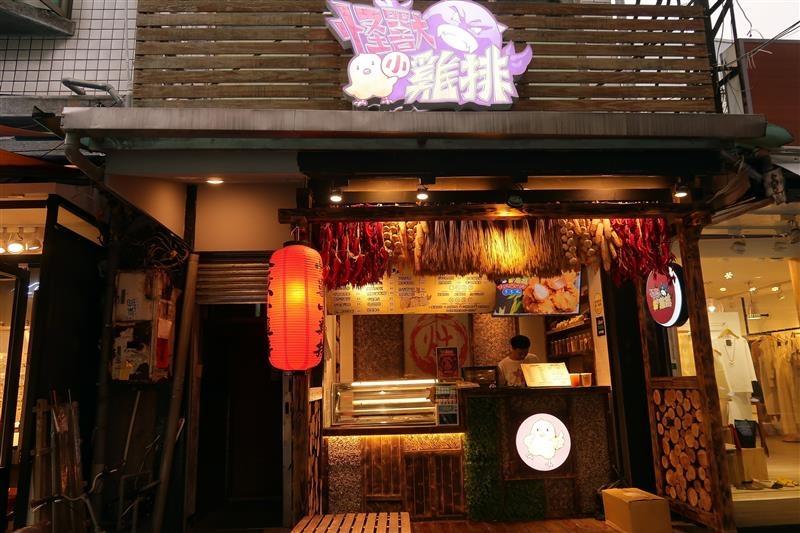 台北雞排  怪獸小雞排 士林 001.jpg