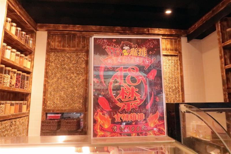 台北雞排  怪獸小雞排 士林 005.jpg