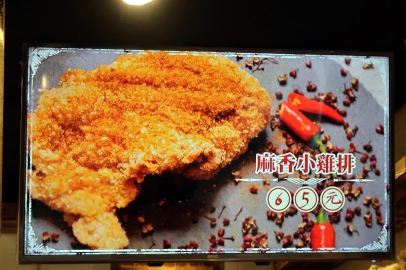 台北雞排  怪獸小雞排 士林 009.jpg